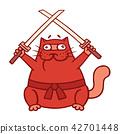 Fat red ninja cat with two crossed swords. Vector 42701448