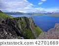 Scenery of Alaska · Aleutian Archipelago · Uranasuka Island 42701669