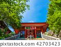 takao mountain, takaosan yakuo-in temple, yakuoin temple 42703423