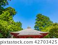Takao Yakuin 42703425