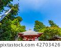Takao Yakuin 42703426