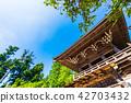 takao mountain, takaosan yakuo-in temple, yakuoin temple 42703432