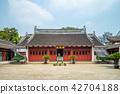 Minglun Hall of Shanghai Wen Miao in china 42704188