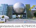 長崎市科學館 天文館 方明公園 42704535