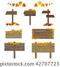 秋天的跡象設置 42707723
