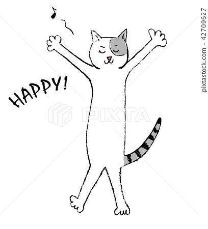 Fun cat 42709627