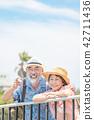 여행 수석 부부 남국 리조트 42711436