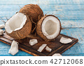 close-up of fresh coconuts 42712068