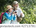 조류 관찰을하는 일본인 수석 부부 42713781