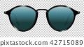 sun glasses vector illustration realistic 42715089