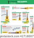 guitar, course, banner 42718007