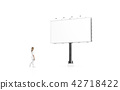 Woman stand beside blank white banner mock up  42718422