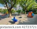 Ichigi Park 42723721