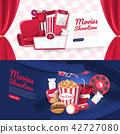 영화, 영화관, 극장 42727080