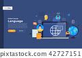 Online course education 42727151