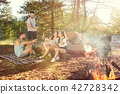 Party, camping of men and women group at forest. They relaxing 42728342