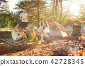 Party, camping of men and women group at forest. They relaxing 42728345