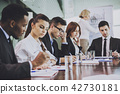 Multiracial Team of Business People in Office. 42730181