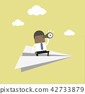 African businessman is flying and using telescope. 42733879