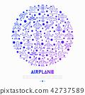 概念 飞机 图标 42737589