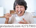 การรับประทานอาหารข้าวอาวุโส 42737903