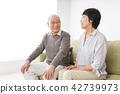 elderly, couple, old 42739973
