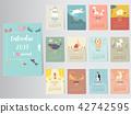 Cute animal calendar 2019 design 42742595
