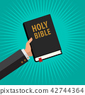 Man Hold Holy Bible in His Hand. 42744364