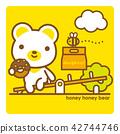熊 甜甜圈 蹺蹺板 42744746