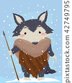 Dire Wolf Ice Age Tribe Illustration 42749795