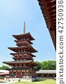 奈良·Yakushiji 42750936