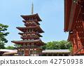 奈良·Yakushiji 42750938