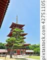 奈良·Yakushiji 42751105
