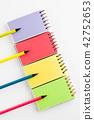 鉛筆,筆記 42752653