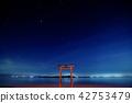 白井神社 42753479