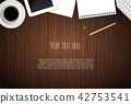 coffee, tablet, notebook 42753541