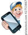 Handyman or Mechanic Phone Concept 42753667