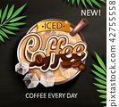 coffee ice drink 42755558
