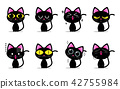 Cute black cat characters with different emotions 42755984