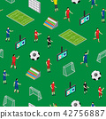 Soccer Stadium Competition Seamless Pattern Background Isometric View. Vector 42756887