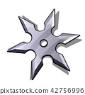 Blade star ninja shuriken isolated on white background. Vector illustration. 42756996