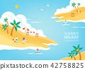 令人興奮的夏日之旅 42758825