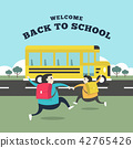 boy bus kid 42765426