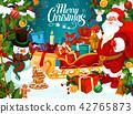 christmas gift santa 42765873