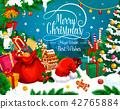 christmas, gift, xmas 42765884