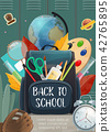 Back to school stationery and books in backpack 42765895