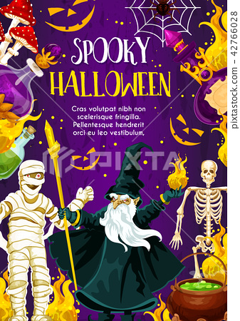Halloween banner with trick or treat night monster 42766028