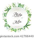การ์ดเชิญงานแต่งงาน ลายใบไม้, การ์ดเชิญงานแต่งงาน 42766440