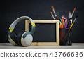 Headphone, School Stationary and Alarm Clock 42766636
