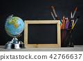 World Globe, School Stationary and Alarm Clock 42766637